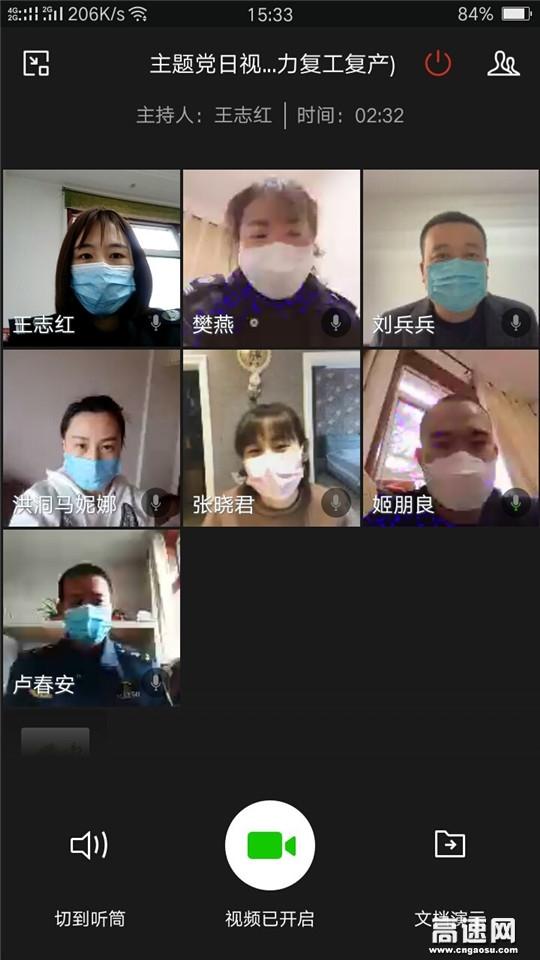 山西临汾北高速洪洞收费站党支部开展主题党日活动