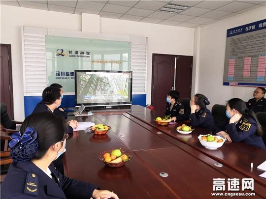 """甘肃:泾川所长庆桥收费站举办庆""""三八""""妇女节活动"""