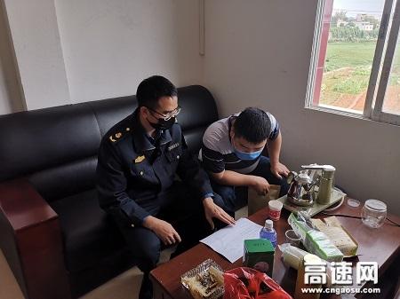 广西自治区高速公路发展中心玉林分中心桂平一大队严格落实疫情防控督查工作