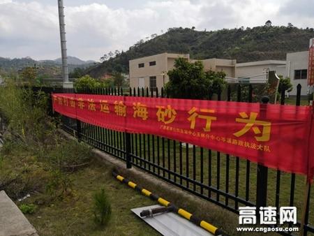 广西高速公路发展中心玉林分中心岑溪大队开展疫情期间治超宣传工作
