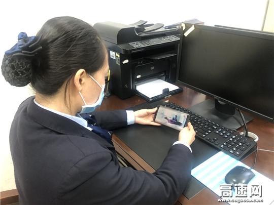 湖北汉十高速管理处枣阳所开展科学防疫公益课学习活动
