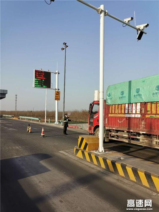 河北高速石安处栾城东站尽职尽责及时劝返超限车辆