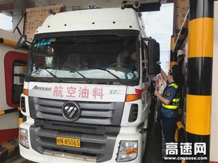 广西高速公路发展中心玉林分中心博白大队积极开展打击非法运输海砂专项整治行动
