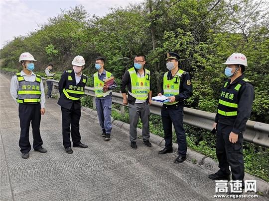 广西高速公路发展中心南宁分中心路企合力对涉路行政许可项目 进行现场勘验,把好复工关