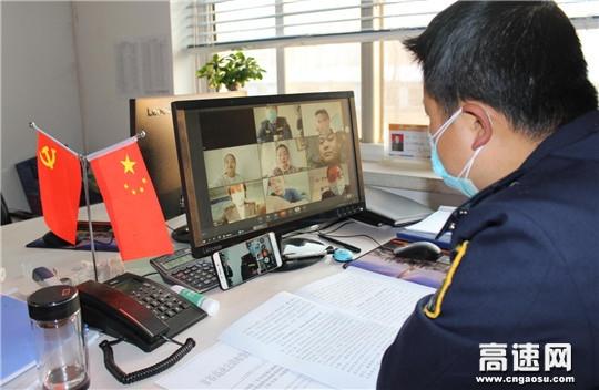 甘肃:甘谷收费所洛门站疫情防控期间抓好法制宣传工作不放松