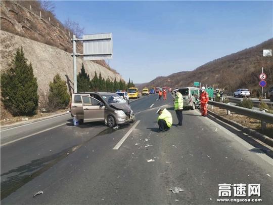 突发事故情况危急、联勤联动高效处置
