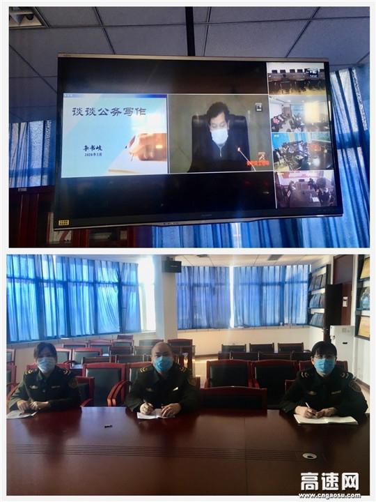 河北高速石安处永年收费站组织员工参加公文写作学习培训