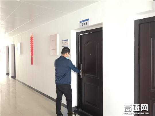 浙江顺畅杭绍项目部积极开创复工防疫新举措