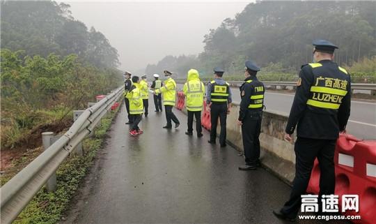 广西高速公路发展中心玉林分中心桂平路政执法一大队落实好安全生产和疫情防控工作,助力复工复产