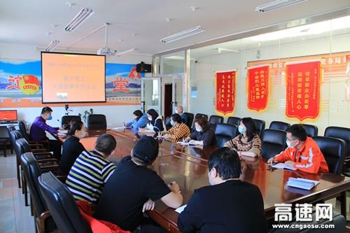 新疆塔城公路管理局和布克赛尔分局坚持疫情防控与复工复产两手抓两促进