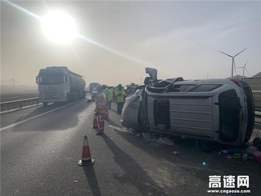甘肃高速武威清障救援大队快速处置G30永山段多车追尾事故