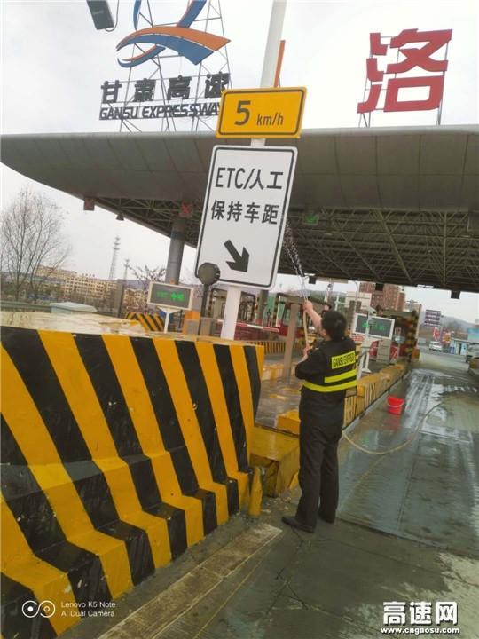 甘肃:甘谷收费所洛门站路域环境治理再上新台阶