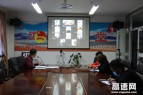 """新疆塔城公路管理局和布克赛尔分局运用新媒体 主动作为 同心战""""疫"""""""