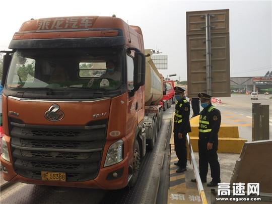 广西高速公路发展中心合浦路政大队积极开展治超专项整治行动暨打击非法运输海砂专项整治行动