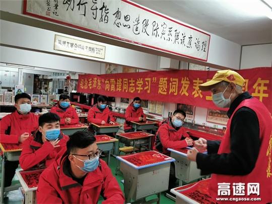 浙江顺浙江畅养护公司超薄项目部组织学雷锋活动