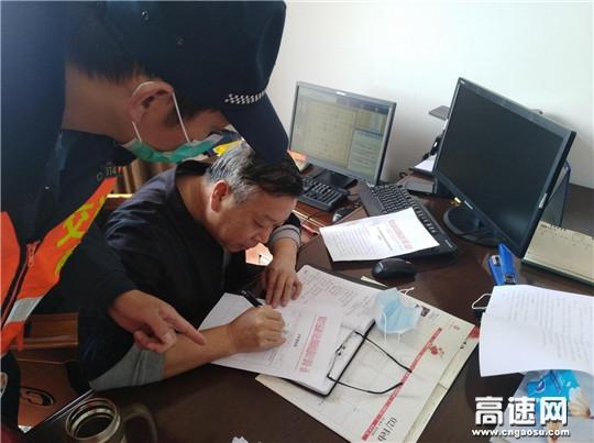 """湖北高速汉十路政持续筑牢安全生产""""防火墙"""""""