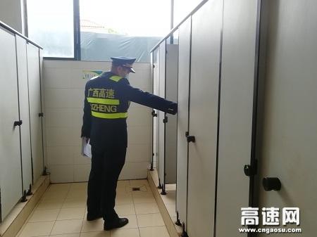 广西高速公路发展中心玉林分中心桂平路政一大队继续加强疫情期间卫生服务监管