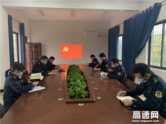 广西高速公路发展中心玉林分中心博白大队党支部召开党员大会,讨论关于入党积极分子事宜