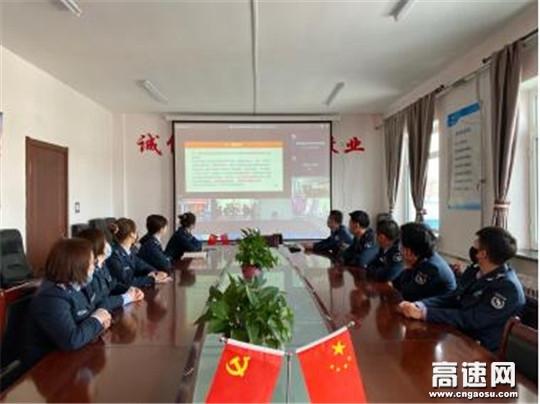 内蒙古公路阿荣旗北通行费收费所组织员工观看2020年春季收费运营业务培训