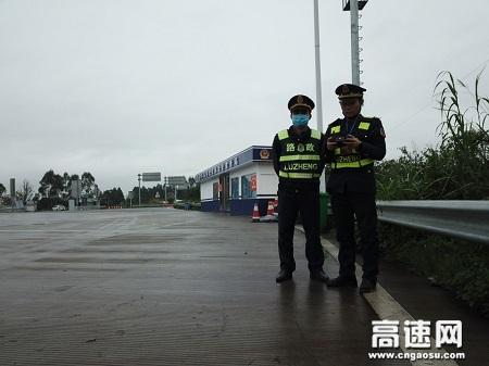 广西高速公路发展中心玉林分中心平南大队开展无人机飞行基础培训