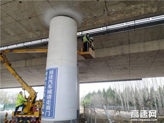 山东高速济宁养护分中心认真开展桥梁巡查