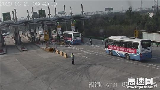 """湖北汉十高速枣阳所开辟""""绿色通道""""欢送辽宁援枣医疗队"""