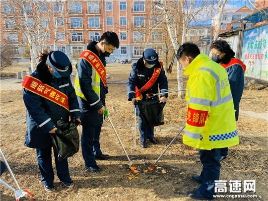 """内蒙古公路蘑菇气南收费所开展""""爱卫生、保护环境""""活动"""