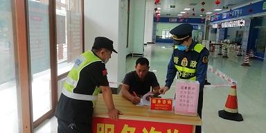 广西高速公路发展中心玉林分中心浦北大队继续加强疫情期间辖区公共卫生服务监管