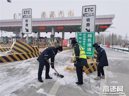 内蒙古公路交通投资发展有限公司呼伦贝尔分公司多措并举助力复工复产