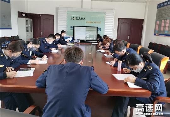 甘肃:泾川所长庆桥收费站积极开展依法防控宣传教育