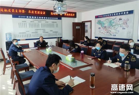 甘肃陇南处机关党支部召开第一季度党课宣讲