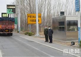 河北沧廊(京沪)高速姚官屯收费站 凝心合力抓超限,畅通八方路如虹