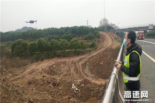 浙江顺畅养护衢州项目部开启桥梁巡检新模式