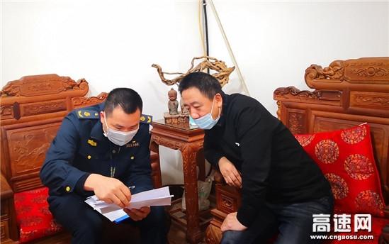 广西高速公路发展中心南宁分中心武鸣路政执法大队积极开展大件运输许可服务走访活动