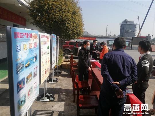 """浙江顺畅养护公司衢州项目部开展""""世界气象日""""宣传活动"""