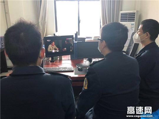 """陕西高速集团西略分公司汉台路政中队开展清明节""""网上祭先烈""""活动"""