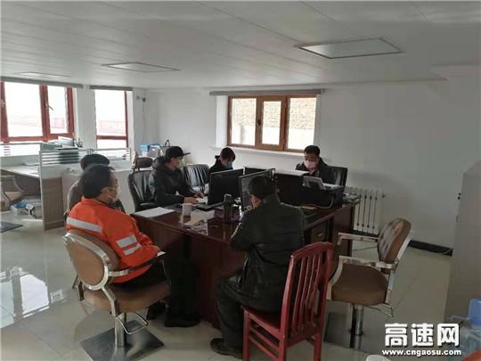 内蒙古公路阿拉坦额莫勒公路养护管理所开展春季消防安全知识宣传
