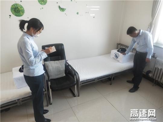 内蒙古公路霍尔奇收费所组织开展内务卫生大检查活动