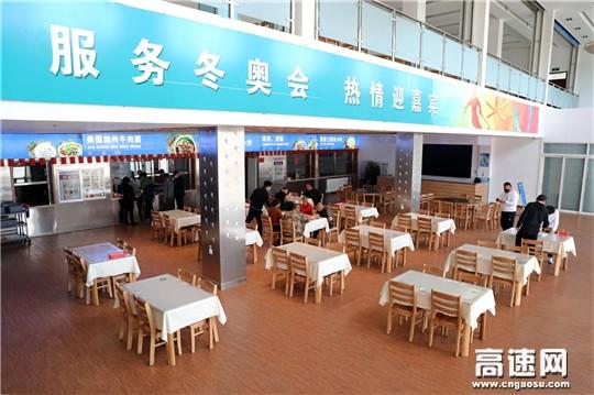 河北京张高速服务区部分恢复餐饮服务