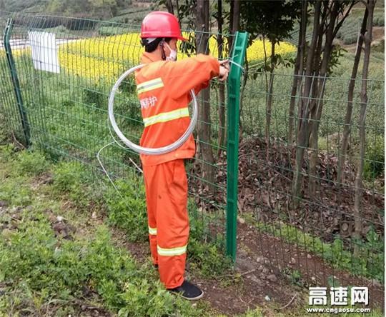 浙江顺畅养护新天项目部联勤联动开展隔离栅专项整治行动