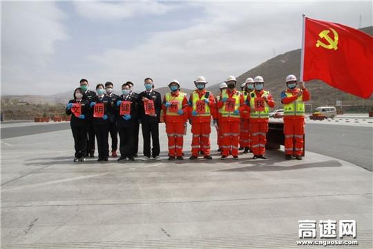 """甘肃省高速公路应急救援中心 开展""""文明健康、有你有我""""主题党日活动"""