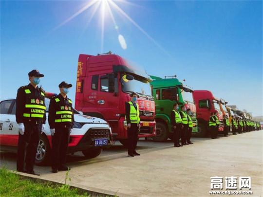 陕西高速集团西汉分公司宁陕管理所四项措施全力以赴完成联网收费车辆实测工作任务