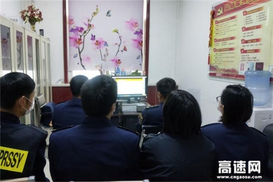 """甘肃:甘谷收费所鸳鸯站开展""""社会主义核心价值观主题实践月""""活动"""
