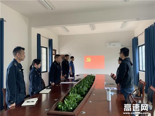 �V西自治�^高速公路�l展中心玉林分中心博白大��h支部召�_�h�T大��