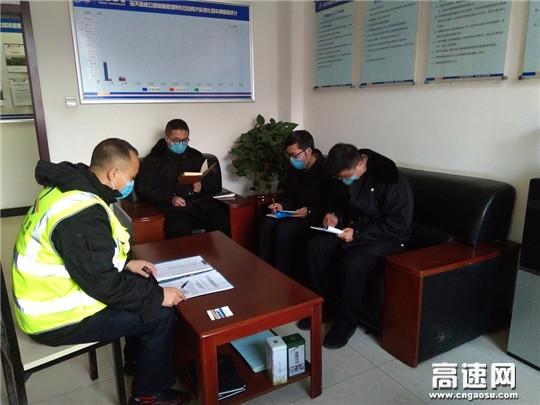 甘肃宝天高速东岔安检大队学习绩效管理落实绩效制度