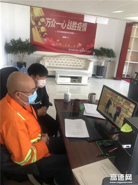 内蒙古公路阿拉坦额莫勒公路养护管理所开展全国工会职工书屋读书日活动