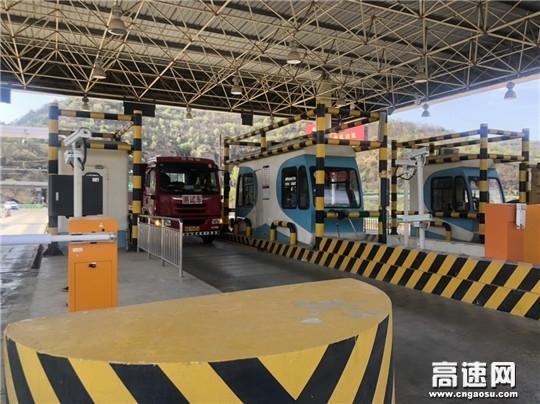 广西高速公路发展中心柳州分中心疫情期间加强服务区管理,为司乘人员提供安全放心的环境