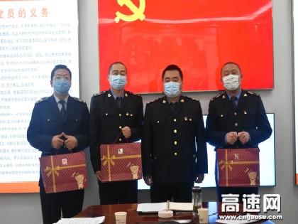 陕西交通集团商界分公司商南管理所慰问抗疫一线医务人员家属