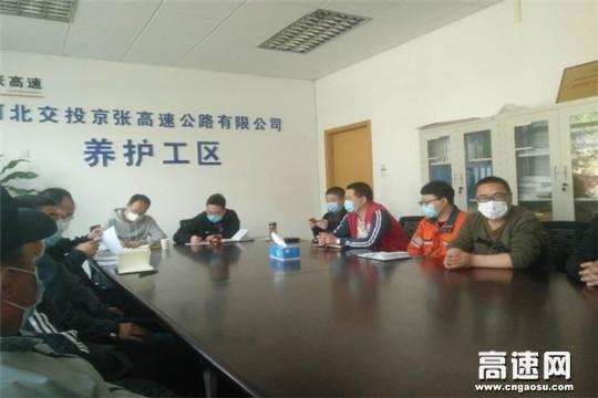 河北京张高速春季路面灌缝作业提前完工
