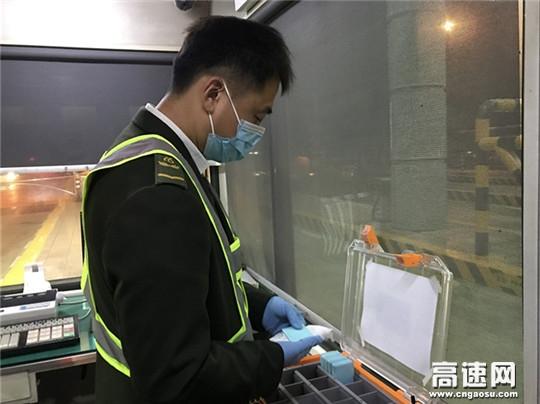 河北京石高速机场东站CPC卡已消毒请您放心使用